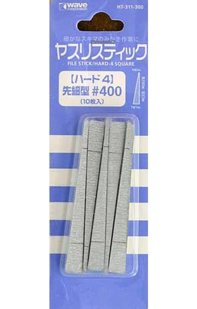 Wave Materials HT311 File Stick / Hard 4 Square #400 (10 pcs)