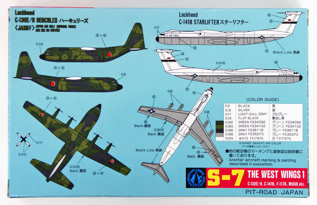 Pit-Road Skywave S-07 The West Wings 1 1/700 Scale Kit