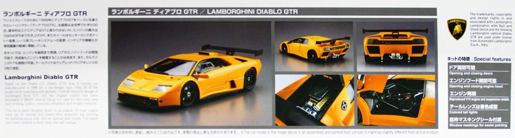 Aoshima 10693 LAMBORGHINI Diablo GTR 1/24 scale kit