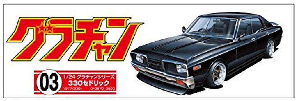 Aoshima 42670 Cedric 4DR HT 2000 SGL-E (NISSAN) 1/24 scale kit