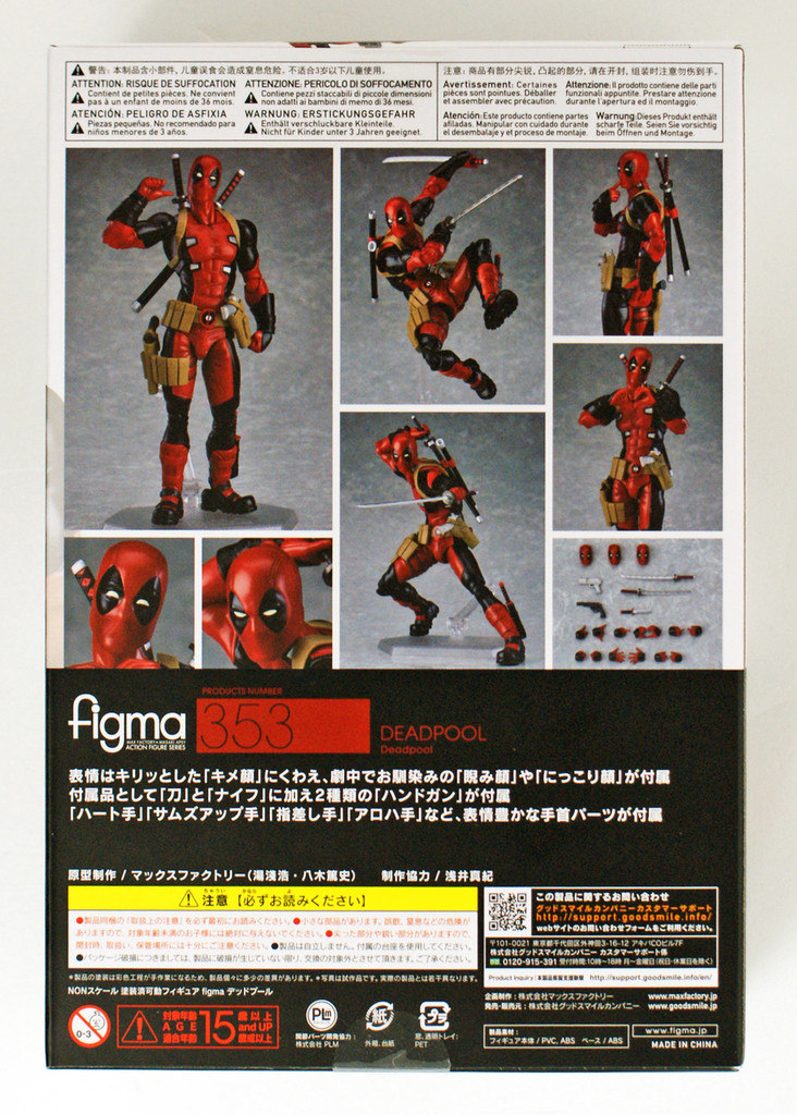 Good Smile Figma 353 Deadpool Figure