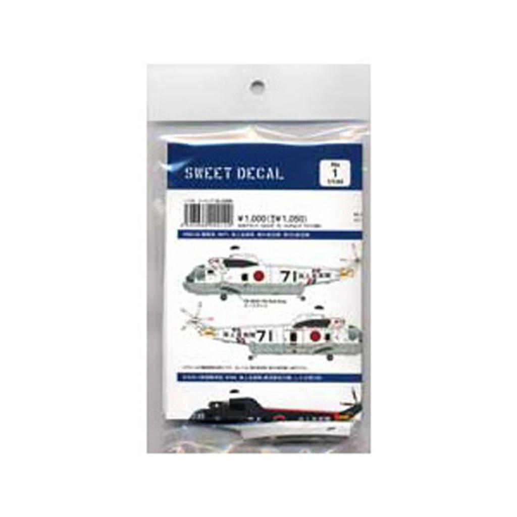 Sweet Decal No.1 Sea King JMSDF 1/144 Scale Plastic Model Kit
