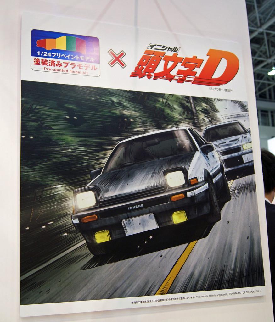 Aoshima 53133 Initial D Takumi Fujiwara AE86 Trueno Project D Ver. (Pre-painted) 1/24 scale kit