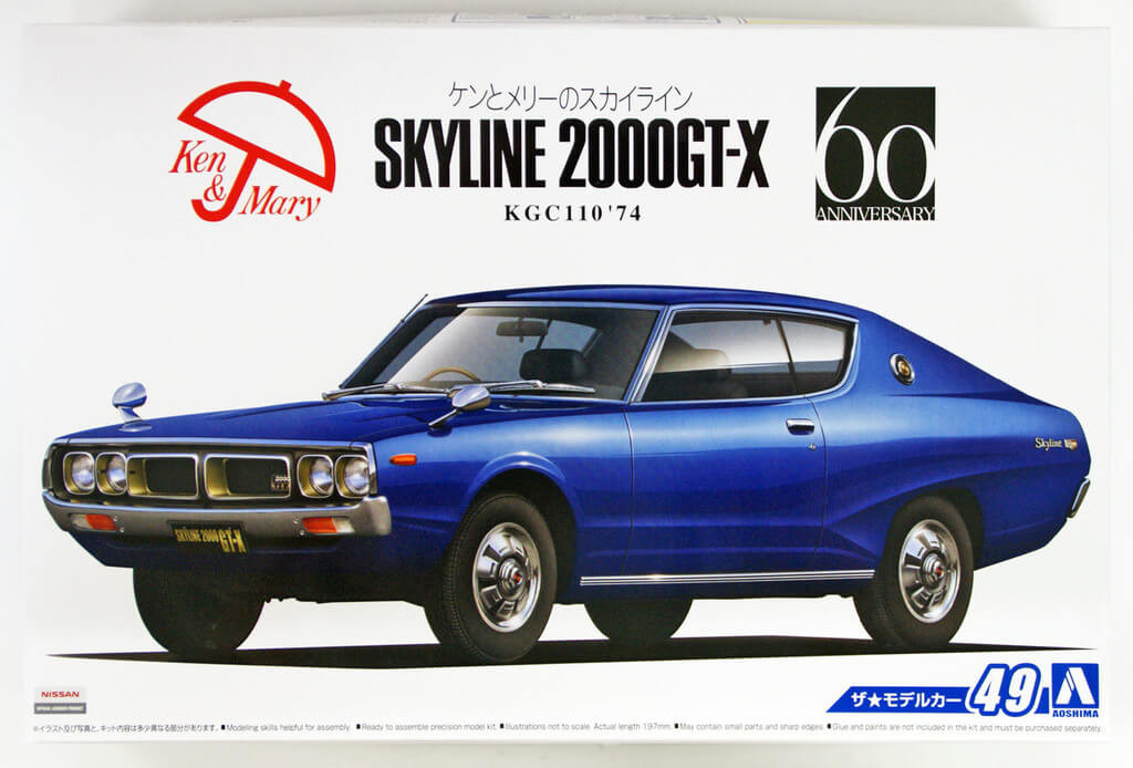 Aoshima 53508 The Model Car 49 Nissan KGC110 Skyline HT2000GT-X '74 1/24 scale kit