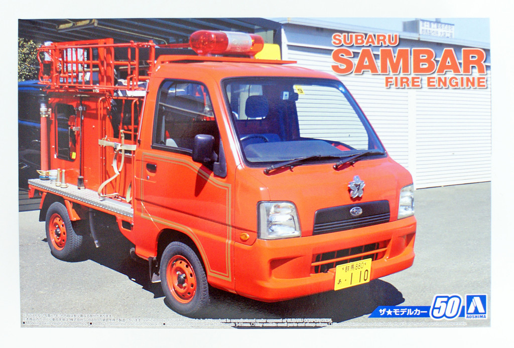 Aoshima 51429 The Model Car 50 Subaru Sambar Fire Engine 1/24 scale kit