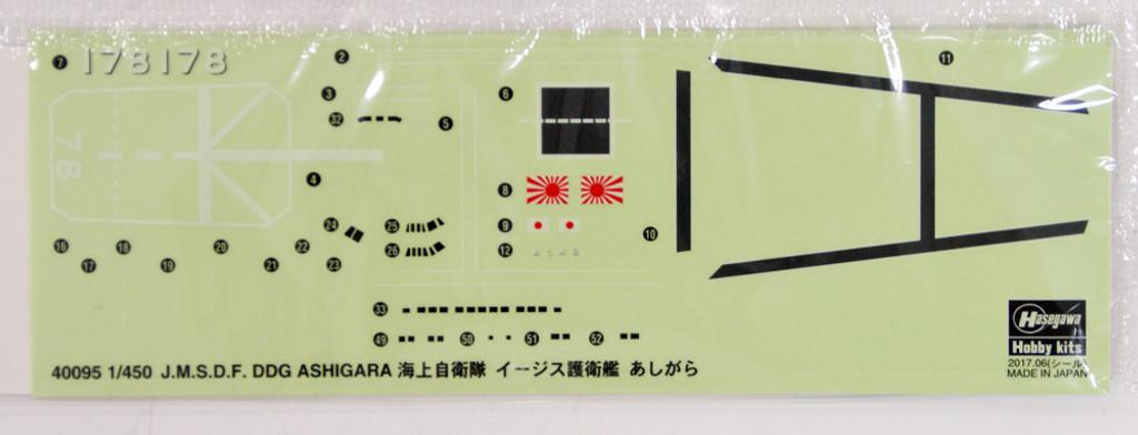 Hasegawa 40095 JMSDF DDG Agashira 1/450 scale kit