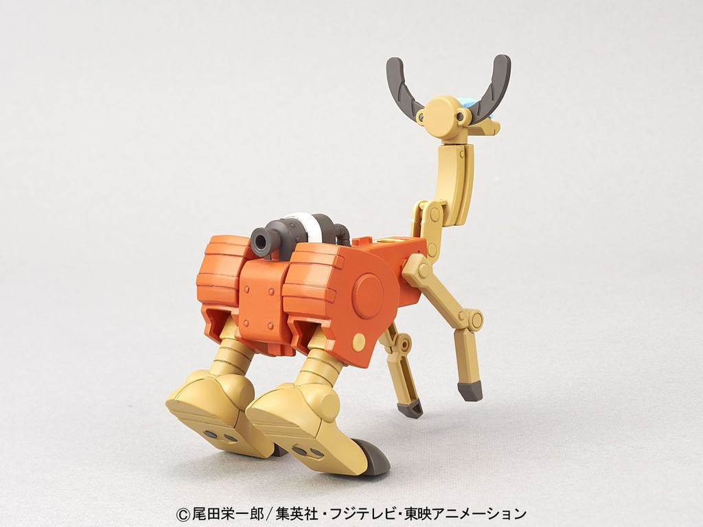Bandai ONE PIECE CHOPPER ROBO SUPER 5 Walk Hopper non scale kit 105190