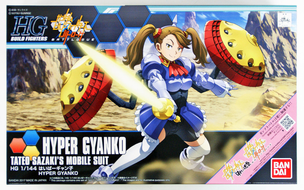 Bandai HG Build Fighters 060 HYPER GYANKO 1/144 scale kit