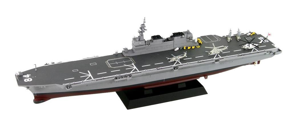 "Pit-Road Skywave J-75E JMSDF DDH-184 ""Kaga"" w/ Photo-etched parts 1/700 scale kit"