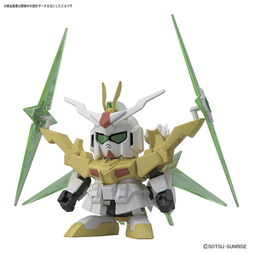 Bandai HG Build Fighters 062 WINNING FUMINA 1/144 Scale Kit