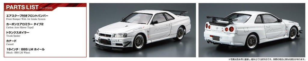 Aoshima 53652 Mine's BNR34SKYLINE GT-R '02 (NISSAN) 1/24 scale kit