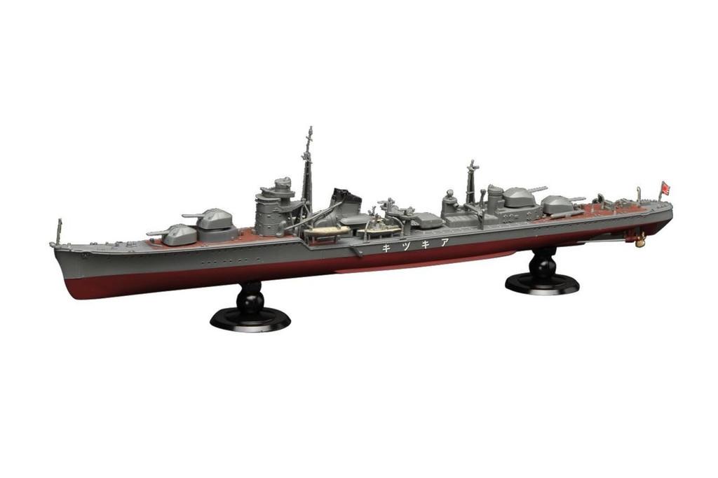 Fujimi FHSP-22 IJN Japanese Destroyer Akizuki Full Hull DX 1/700 scale kit