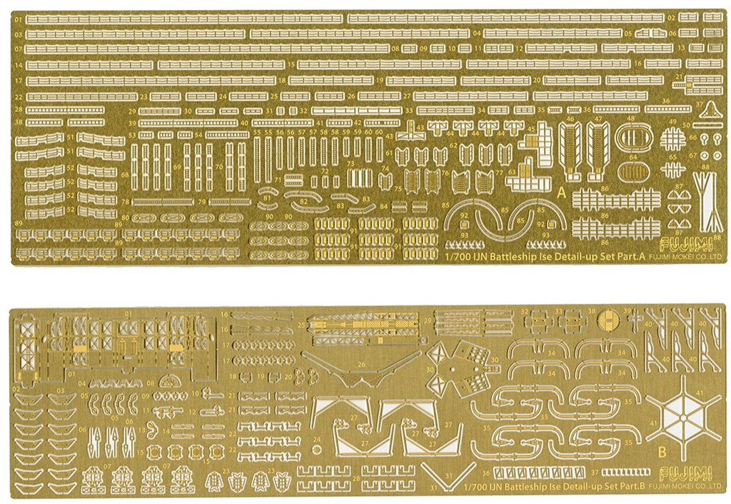Fujimi 1/700 Gup122 Photo-etched Parts for IJN Battleship ISE 1/700 scale