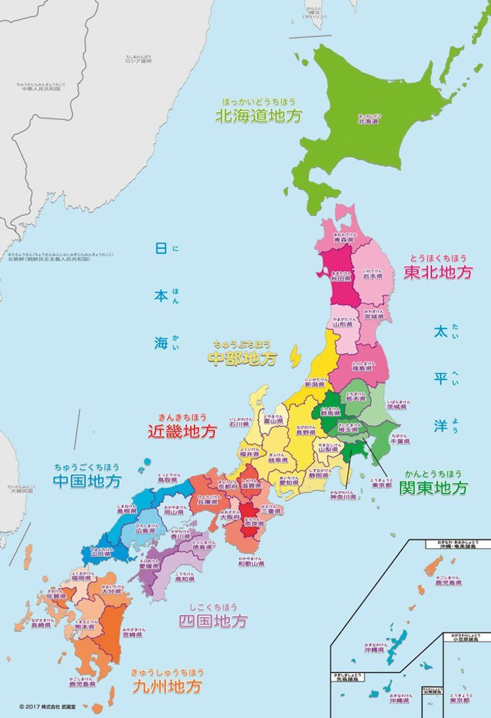 Beverly Jigsaw Puzzle L74-158 Japanese Map (150 L-Pieces)