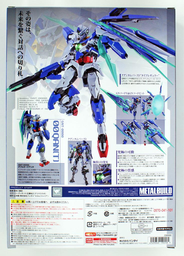 Bandai METAL BUILD GNT-0000 00 Qan[T] Figure (Gundam 00)