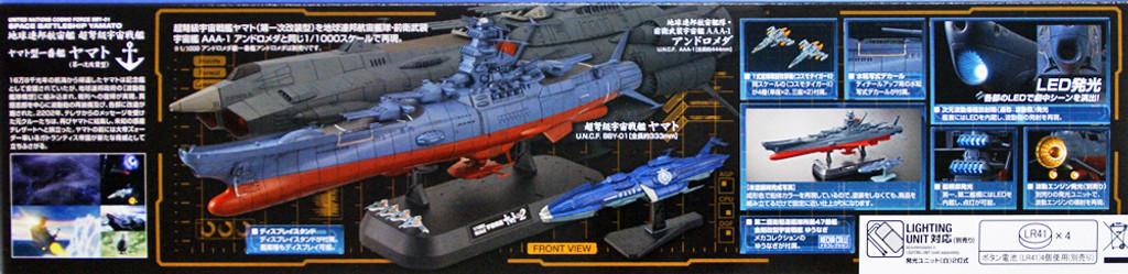 Bandai 195528 Yamato 2202 Space Battleship Yamato 2202 1/1000 Scale  Kit