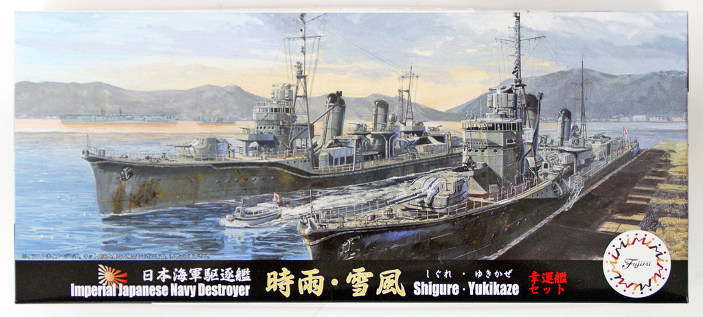 Fujimi TOKU-96 IJN Destroyer Shigure Yukikaze 2 Set 1/700 scale kit