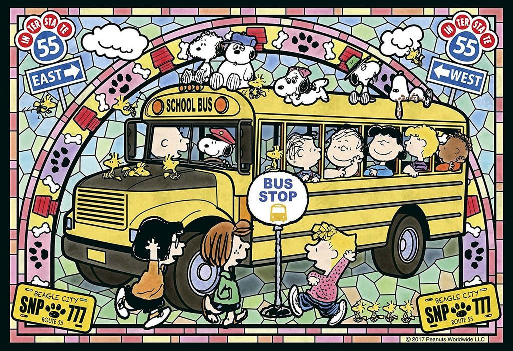 Epoch Jigsaw Puzzle 58-004s Peanuts Snoopy School Bus (450 S-Pieces)