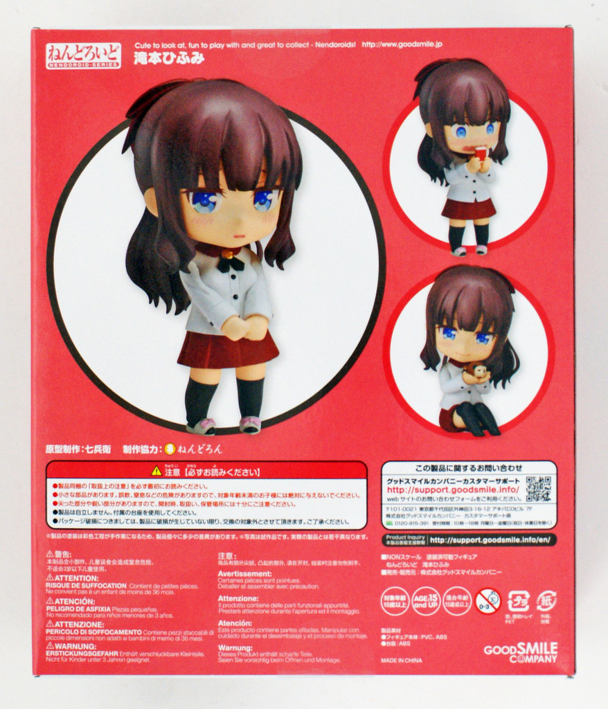 Good Smile Nendoroid 814 Hifumi Takimoto (NEW GAME!!)