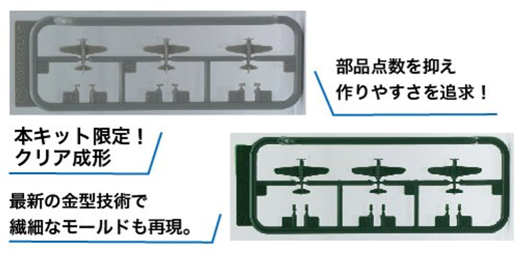 Fujimi TOKU SP79 IJN Aircraft Carrier Ryujo after 2nd Renovation 1/700 scale kit