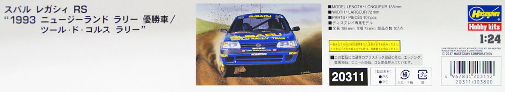 "Hasegawa 20311 Subaru Legacy RS ""1993 New Zealand Rally Winner/ Le Tour de Corse-Rally"" 1/24 Scale Kit"