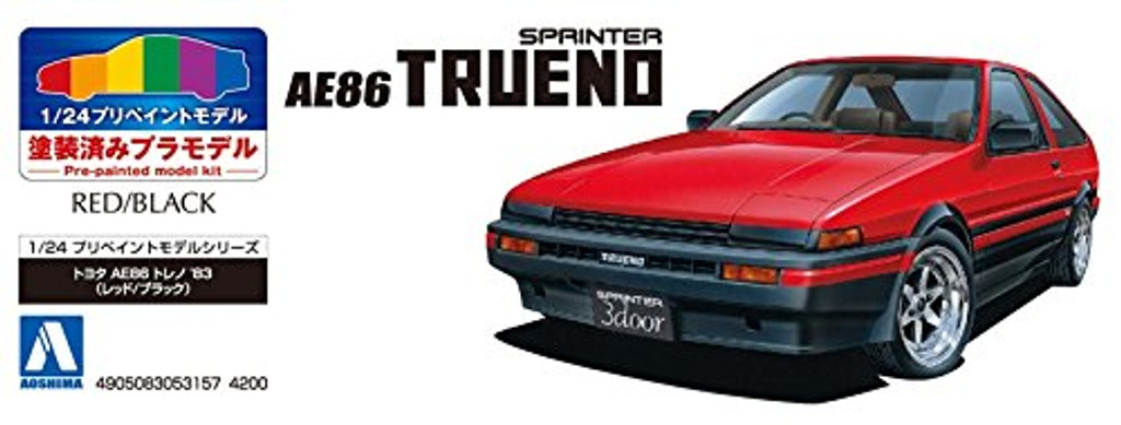 Aoshima 53157 SP Toyota AE86 Trueno Sprinter 1983 Red/Black 1/24 scale kit
