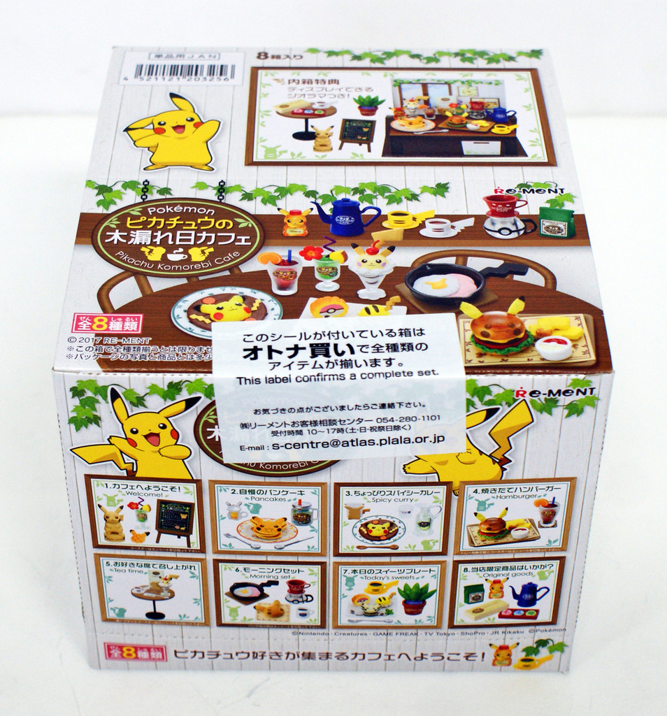 "Re-ment 203256 ""Pokemon Pikachu Komorebi Cafe"" 8 Figure Complete set"