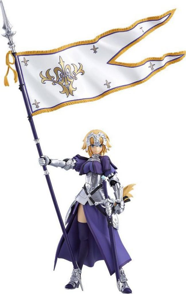 Max Factory figma 366 Ruler/Jeanne d'Arc (Fate/Grand Order)