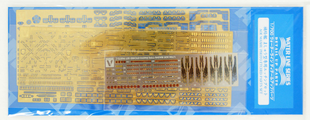 Aoshima 51863 JMSDF Replenishment Oiler Mashu Photo Etched Parts Set 1/700 Scale