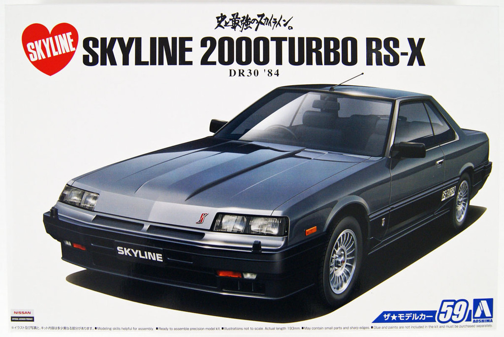 Aoshima 54796 The Model Car 59 Nissan DR30 Skyline HT2000 Turbo Intercooler 1/24 scale kit