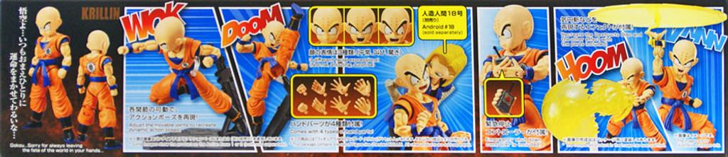 Bandai Figure-Rise Standard Dragon Ball KRILLIN Plastic Model Kit 197614