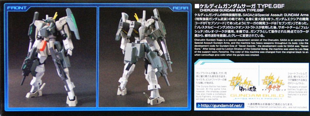 Bandai HG Build Fighters 064 Cherudim Gundam Saga Type. GBF 1/144 Scale Kit