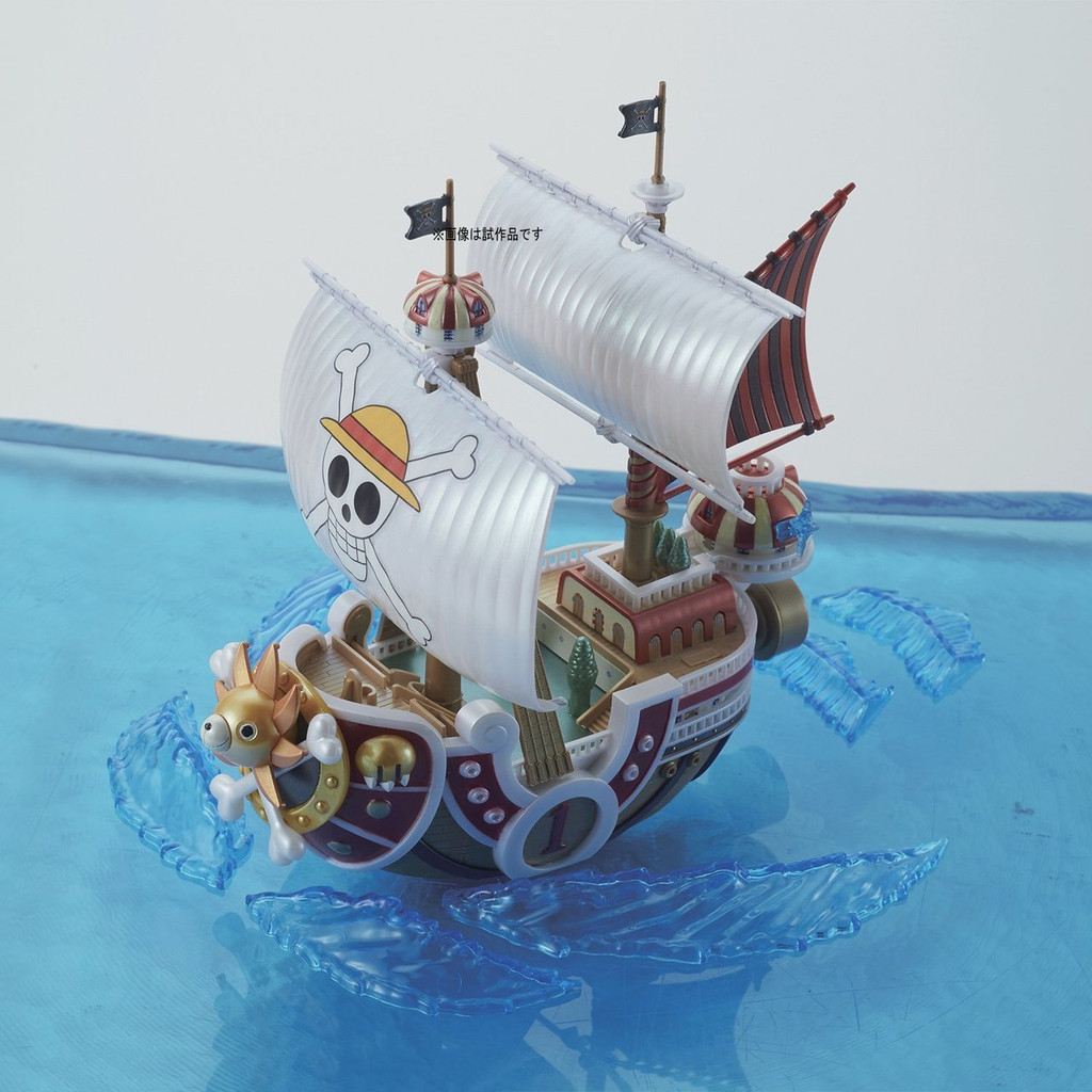 Bandai One Piece Grand Ship Collection 197713 Thousand Sunny Memorial Color Version Non-Scale Plastic Model Kit