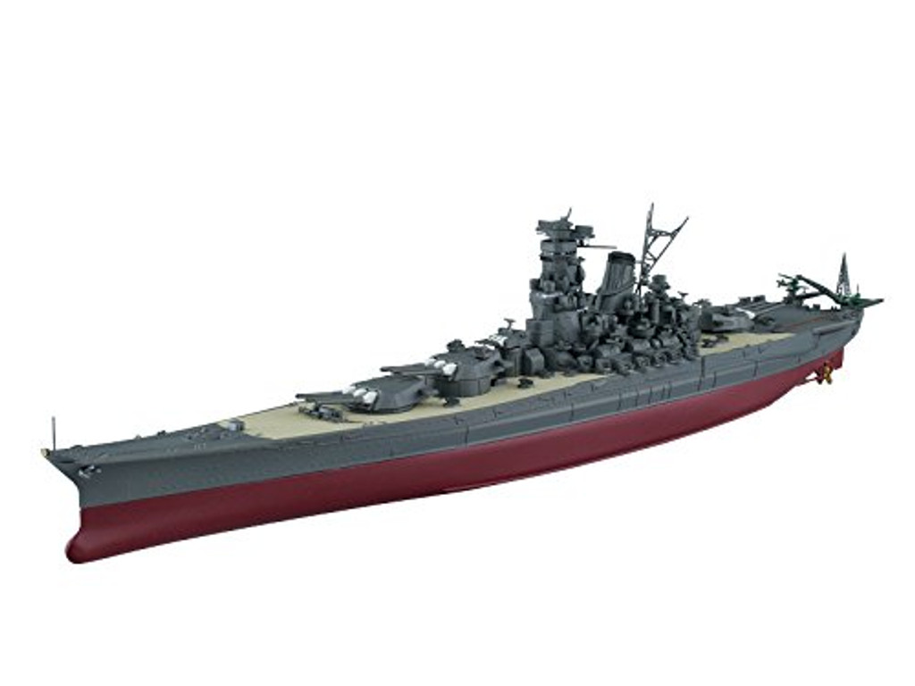 Aoshima 52631 IJN Battleship Yamato Full Hull Model Marine Vessel 1/700 scale kit 4905083052631