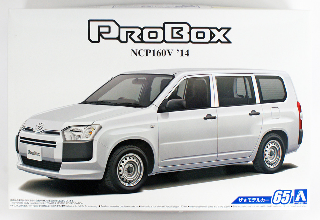 Aoshima 51436 The Model Car 65 Toyota NCP160V Pro Box 2014 1/24 scale kit