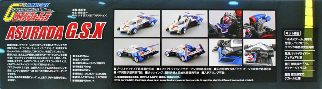 Aoshima 15407 Cyber Formula Sugo Asurada G.S.X 1/24 Scale Kit