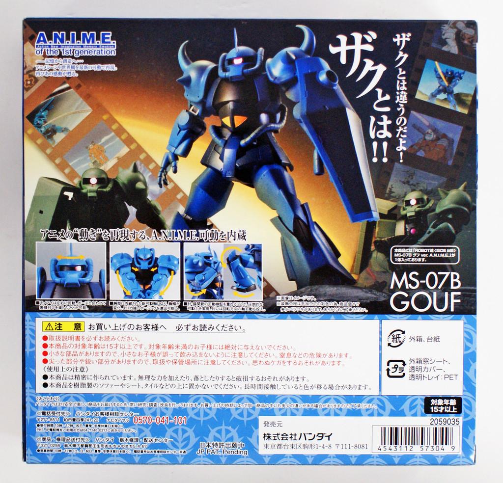 Bandai 573049 Robot Tamashii Gundam MS-07B Gouf ver. A.N.I.M.E. Figure