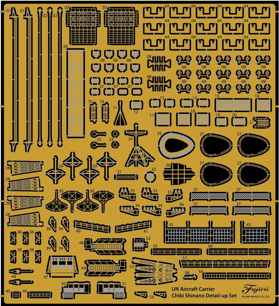 Fujimi TK 116099 Genuine Photo-etched parts for Shinano Non-scale kit