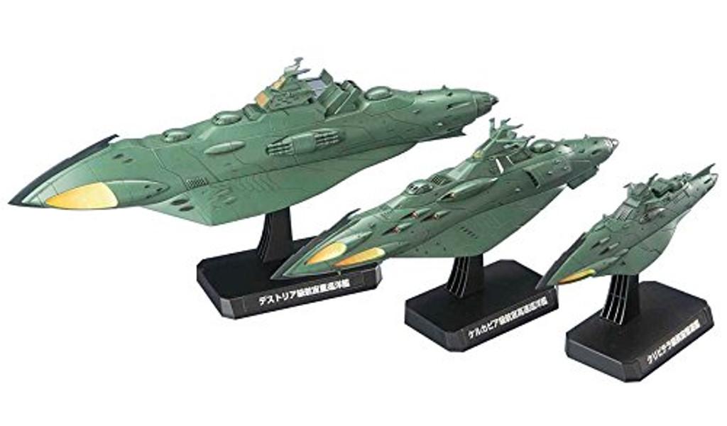 Bandai 197775 Yamato 2202 Great Imperial Garmillas Astro Fleet Garmilas Warships 2202 1/1000 Scale Kit