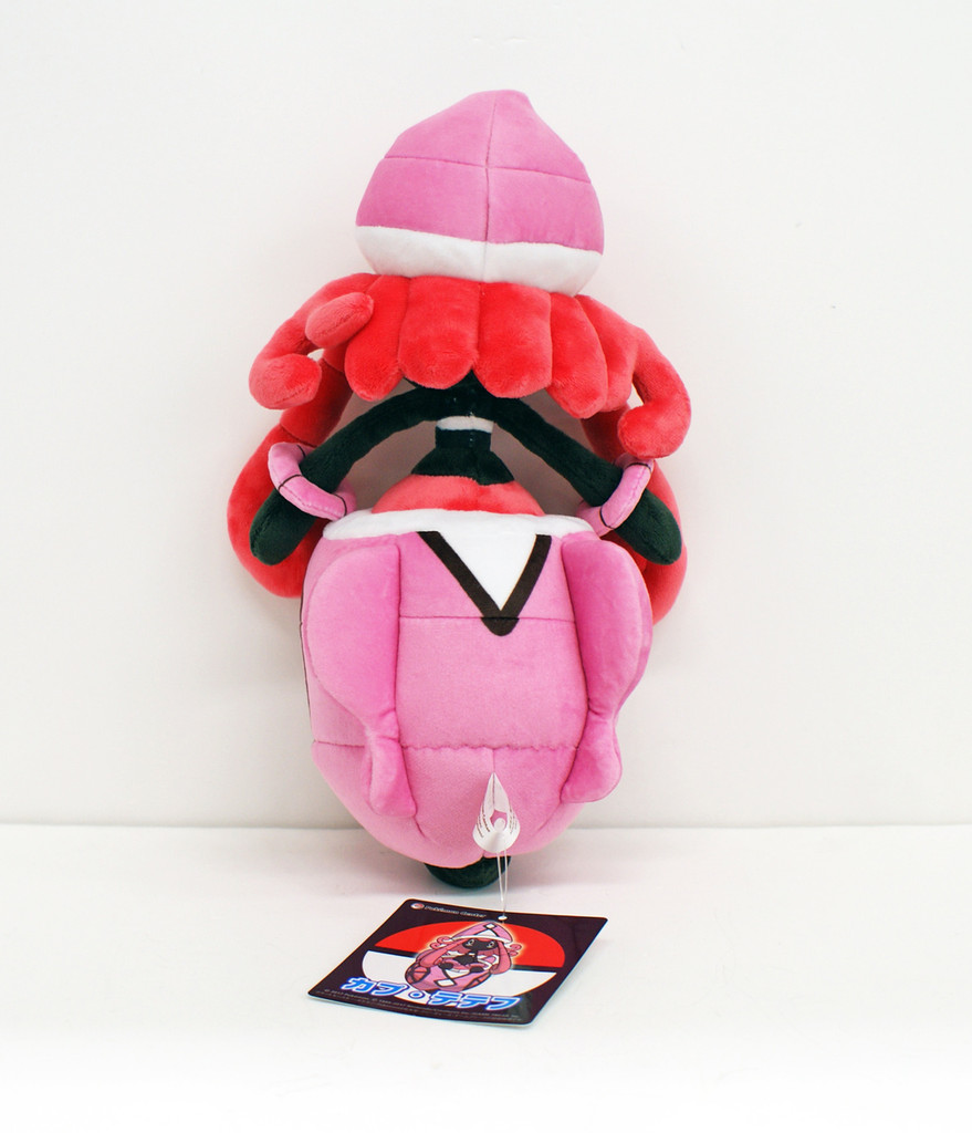 Pokemon Center Original Plush Doll Tapu Lele (Kapu Tetefu) 1216-234434