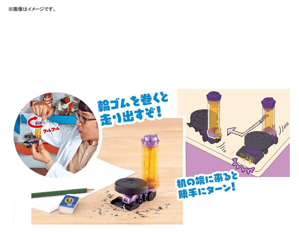 Bandai 244776 Pikachin-Kit 03 Keshikasweeper 10