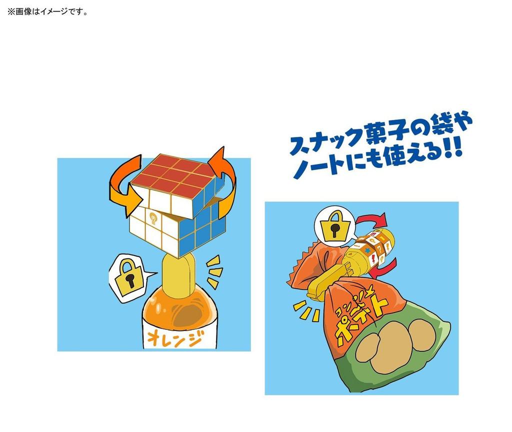 Bandai 244806 Pikachin-Kit 04 Ore Dake Lock