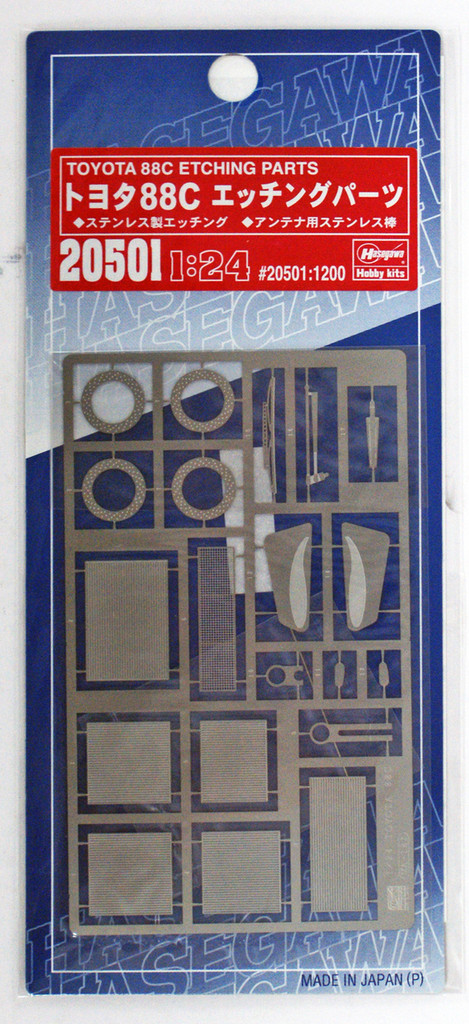 Hasegawa 20501 Toyota 88C Photo-etched Parts 1/24 scale
