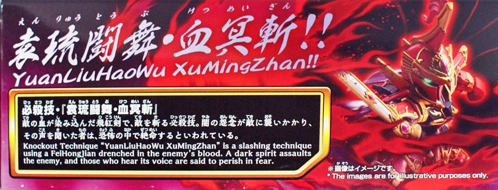 Bandai SD BB 409 Gundam Yuan Shao Bawoo & YuXi Plastic Model Kit
