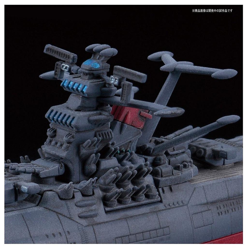 Bandai 210627 Space Battleship Yamato 2202 Non Scale Kit