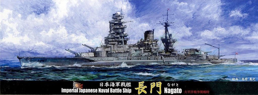 Fujimi TOKU SP88 IJN Battleship Nagato 1941 Special Version 1/700 scale kit