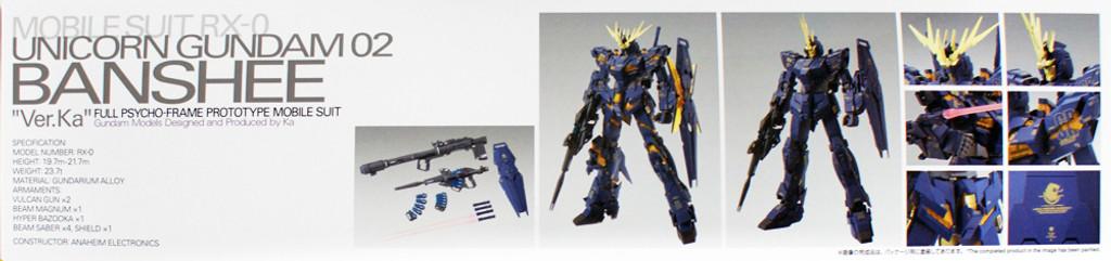 Bandai Mg Unicorn Gundam 02 Banshee Ver Ka Plazajapan