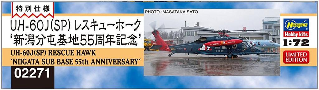 Hasegawa 02271 UH-60J(SP) Rescue Hawk 'Niigata Sub Base 55th Anniversary' 1/72 scale kit