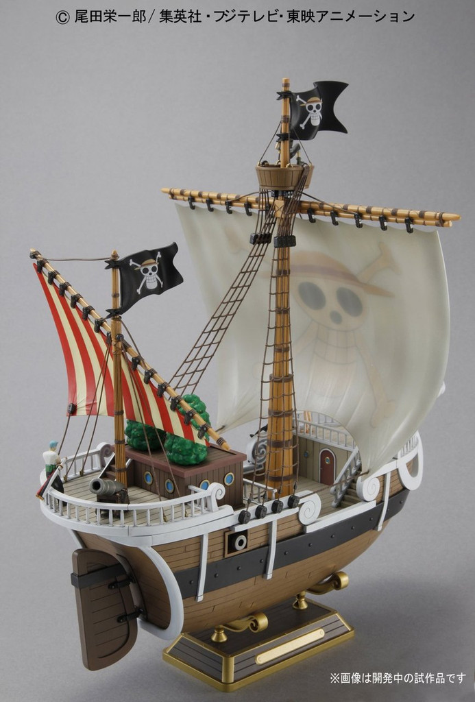 Bandai 655097 ONE PIECE Going Merry (Non-Scale Plastic Model Kit)
