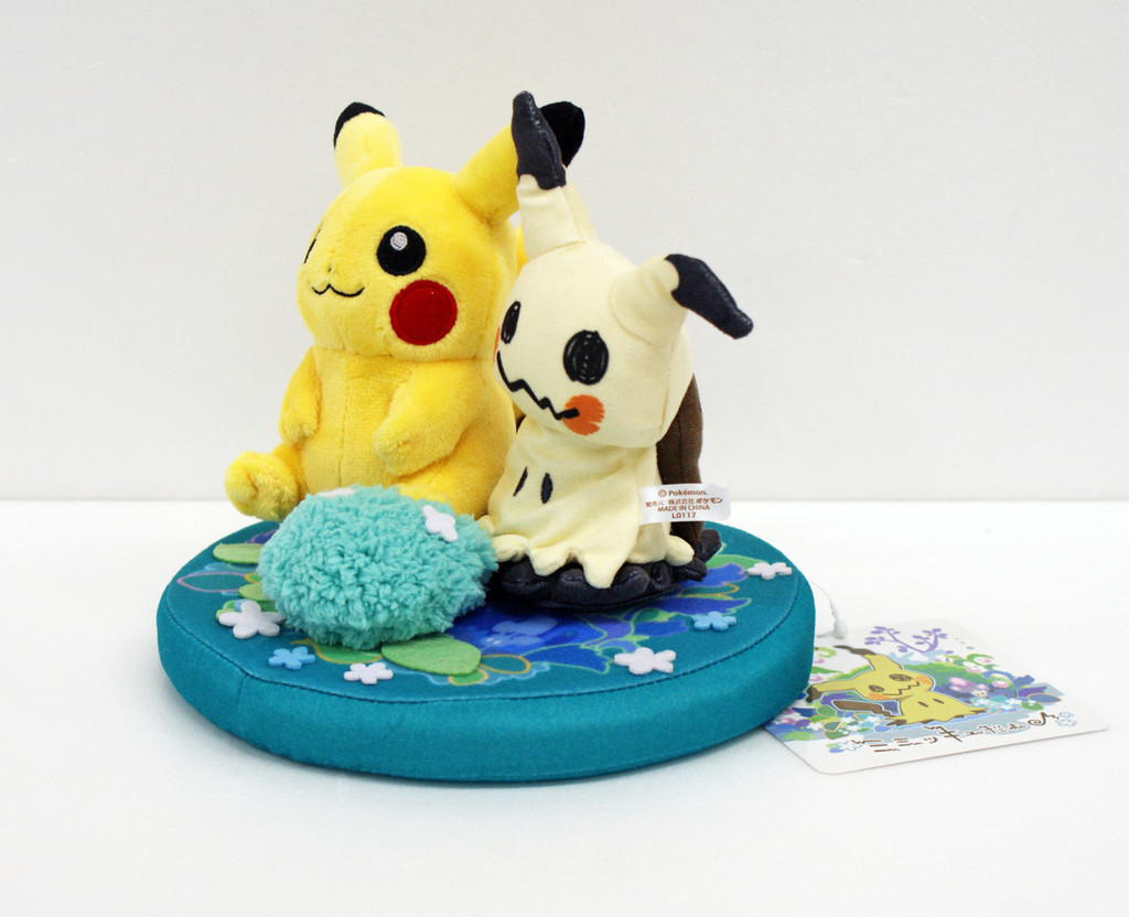Pokemon Center Original Diorama Plush Doll Pikachu and Mimikyu 210-236599
